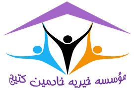 خرید امکانات و ملزومات آموزشی برای مدارس