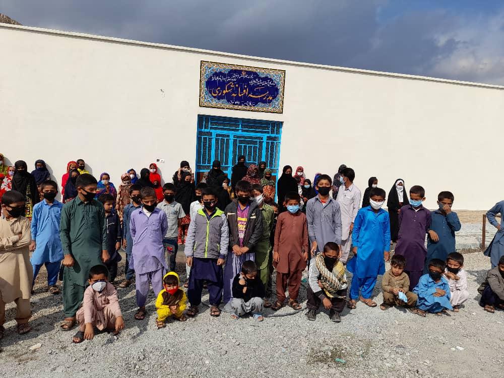 کمپین ساخت مدرسه چهار کلاسه