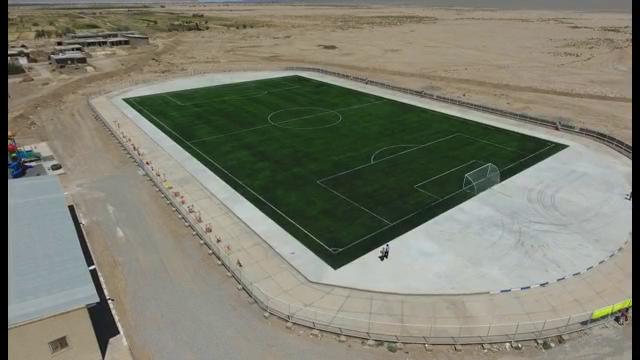 کمپین احداث زمین فوتبال