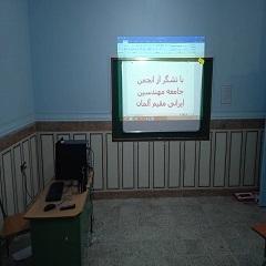 هوشمند سازی دبیرستان آزادی